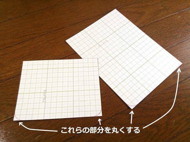 タブレットケースの型紙