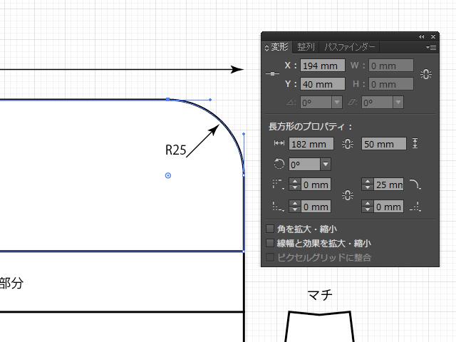 Adobe Illustratorを使用してのレザークラフトの型紙の作成