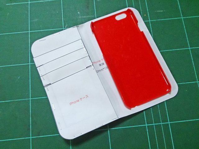 紙で作ったサンプルiPhoneケース