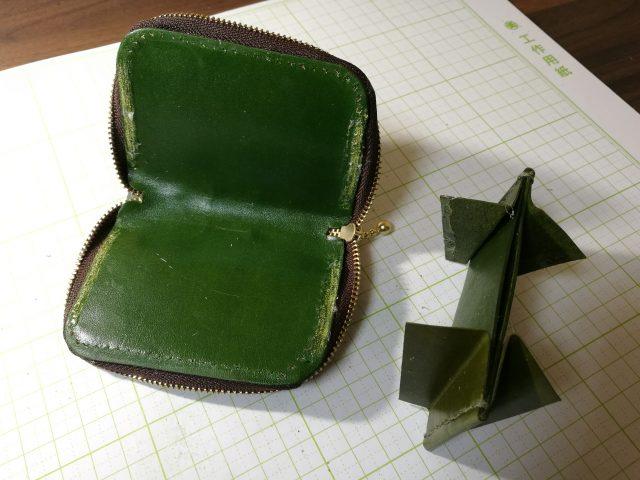 コインケースの内装と外装