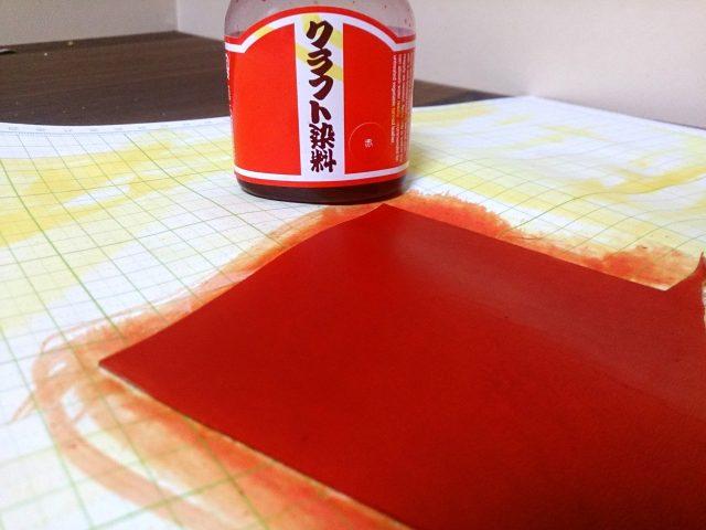 赤色に染めた革