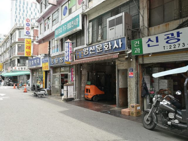 韓国ソウルの街並み