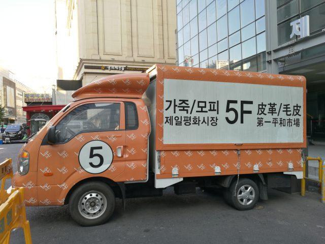 第一平和市場のトラック