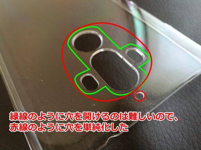 革への穴開けを単純化