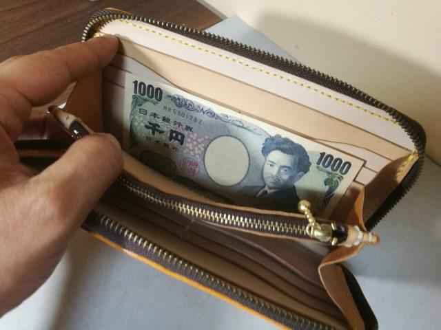 財布に1000円札を入れたところ