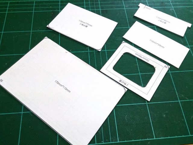 カード入れ付きパスケースの型紙