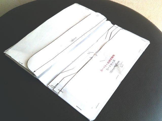 できあがった紙製財布