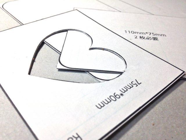 レザークラフト、無料ダウンロード用型紙