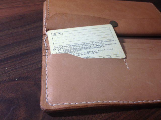 はじめての財布づくり。カードケースが小さい!